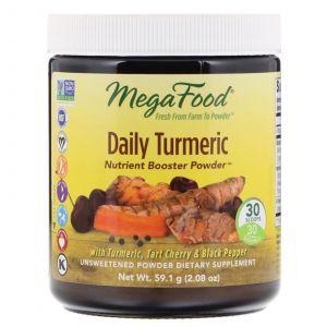 Куркумин, Daily Turmeric, MegaFood, 59.1 г (Default)
