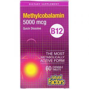 Витамин В12, Methylcobalamin, Natural Factors, 5000 мкг, 60 таблеток (Default)