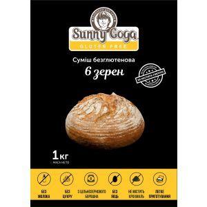 """Безглютеновая смесь """"6 зерен"""" для выпекания хлеба, 6 grains for baking bread, SunnyGoga, 1 кг"""