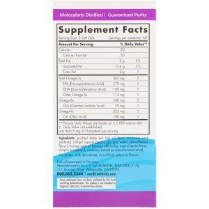 Омега 3 6 9 (лимон), Complete Omega, Nordic Naturals, 1000 мг, 120 капсул (Default)