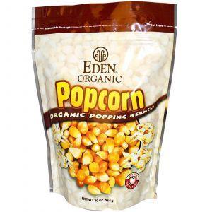 Зерна попкорна