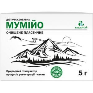 Мумие очищенное пластичное, Арония Фарм, 5 г