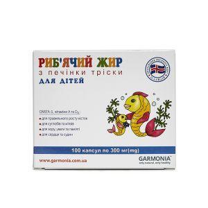 Рыбий жир из печени трески для детей в капсулах, Гармония, 300 мг, 100 капсул