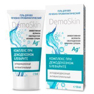 Гель ДемоСкин, Gel DemoSkin, Botanica, лечебно-профилактический, для век, 50 мл