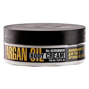 Питательный крем для тела с аргановым маслом, Body Cream, Mr. SCRUBBER, 150 мл