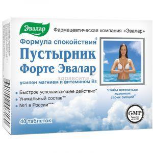 Пустырник форте, Эвалар, 40 таблеток