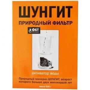 Шунгит, природный фильтр для воды, ФитоБиоТехнологии, 150 грамм