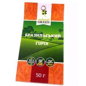 Бразильский орех, NATURAL GREEN, 50 г