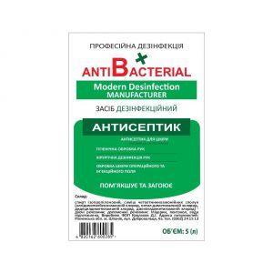 Дезинфицирующее средство, Anticept-M, 5 литров