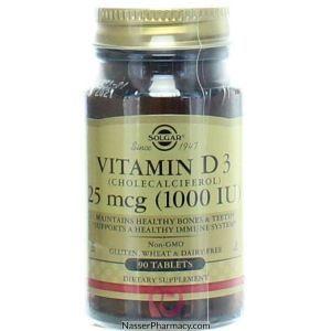 Solgar, Vitamin D3 125 mcg (1000 IU) 90 Tablet