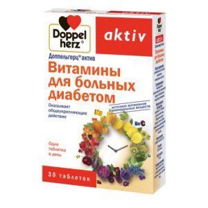 Витамины для больных диабетом, Доппельгерц актив, 30 таблеток