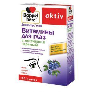 Витамины для глаз с лютеином и черникой, Доппельгерц актив, 30 капсул